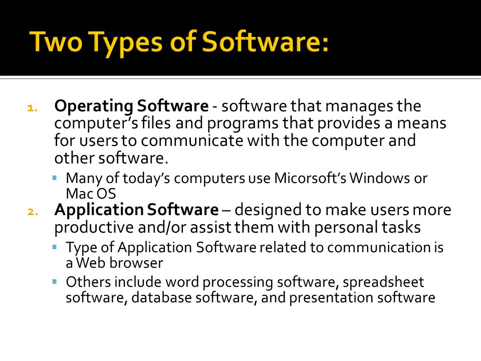 Two Types of Software: