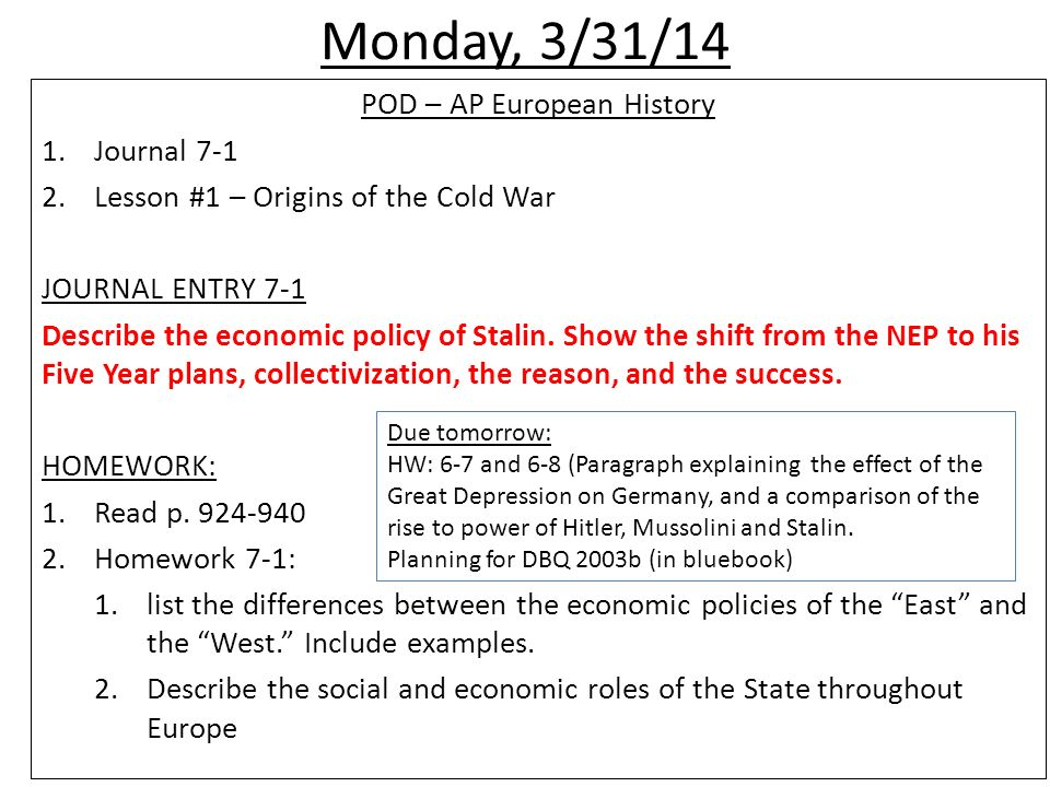 ap euro cold war essay questions