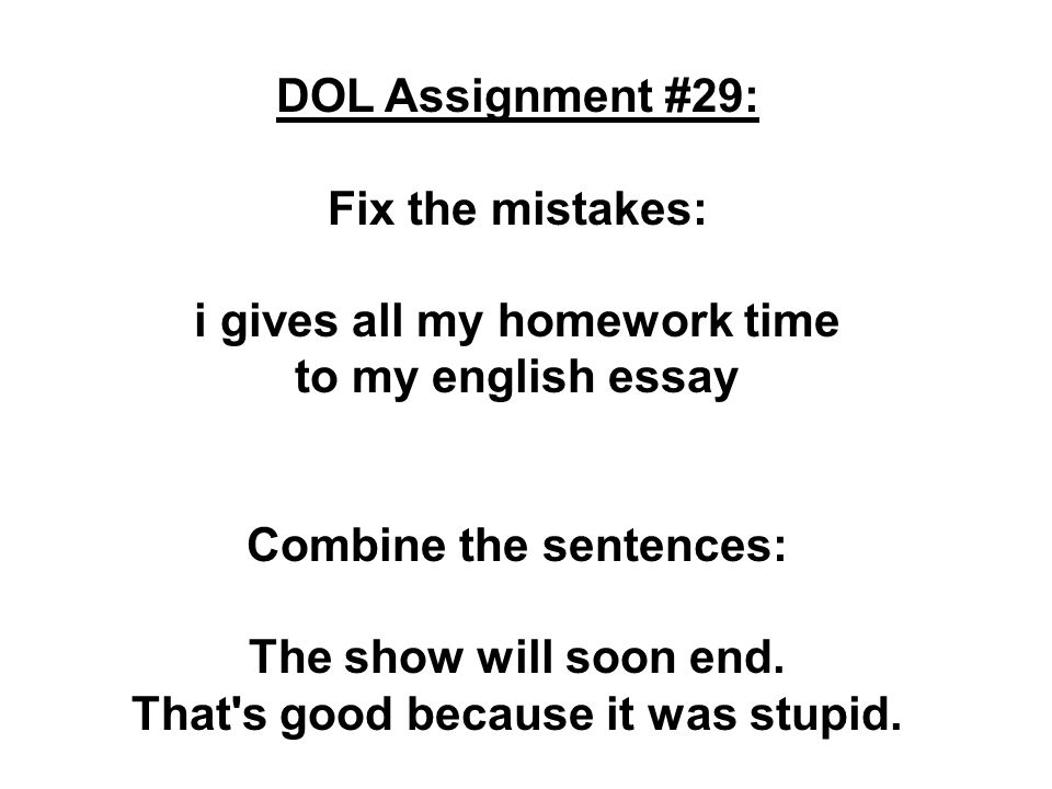 Fix my english essay