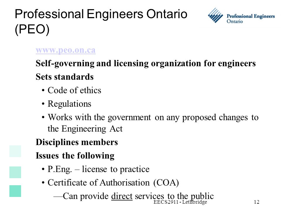 Scanning code of conduct ontario