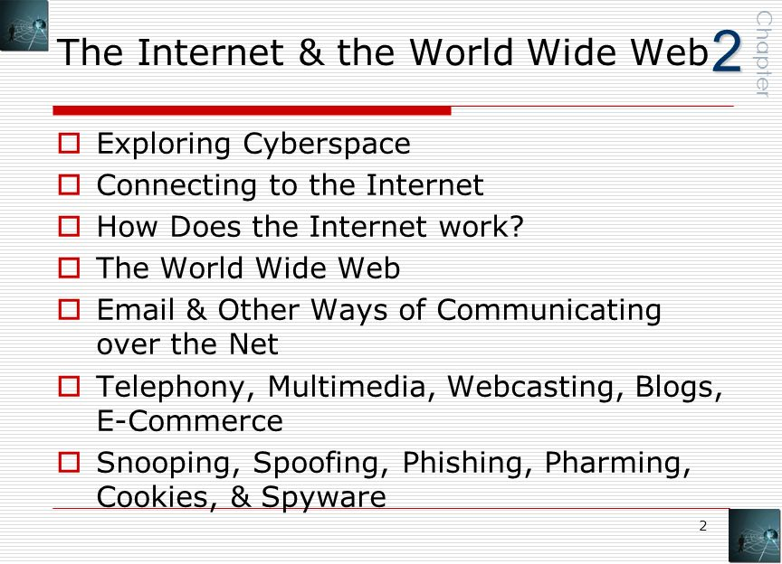 an introduction to the importance of the world wide web on a computer The world wide web had one very important mission at its heart it was created  for and  all the bits of every computer at cern, and on the planet, would be   world wide web concept and gave users an introduction to getting started with.