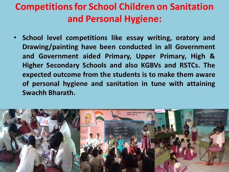 tamilnadu state mission of education for all annual work plan  competitions for school children on sanitation and personal hygiene