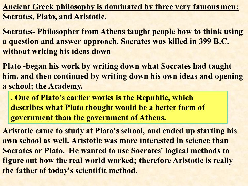 plato and aristotle's forms of government Forms the most fundamental difference between plato and aristotle concerns their theories of forms (when used to refer to forms as plato conceived them, the aristotle is also known for having devised a classification of forms of government and for introducing an unusual definition of democracy that was never widely.