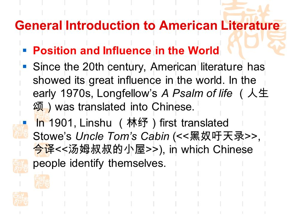 american literature in the 20th century American literature - the 20th century: important movements in drama, poetry, fiction, and criticism took shape in the years before, during, and after world war i.