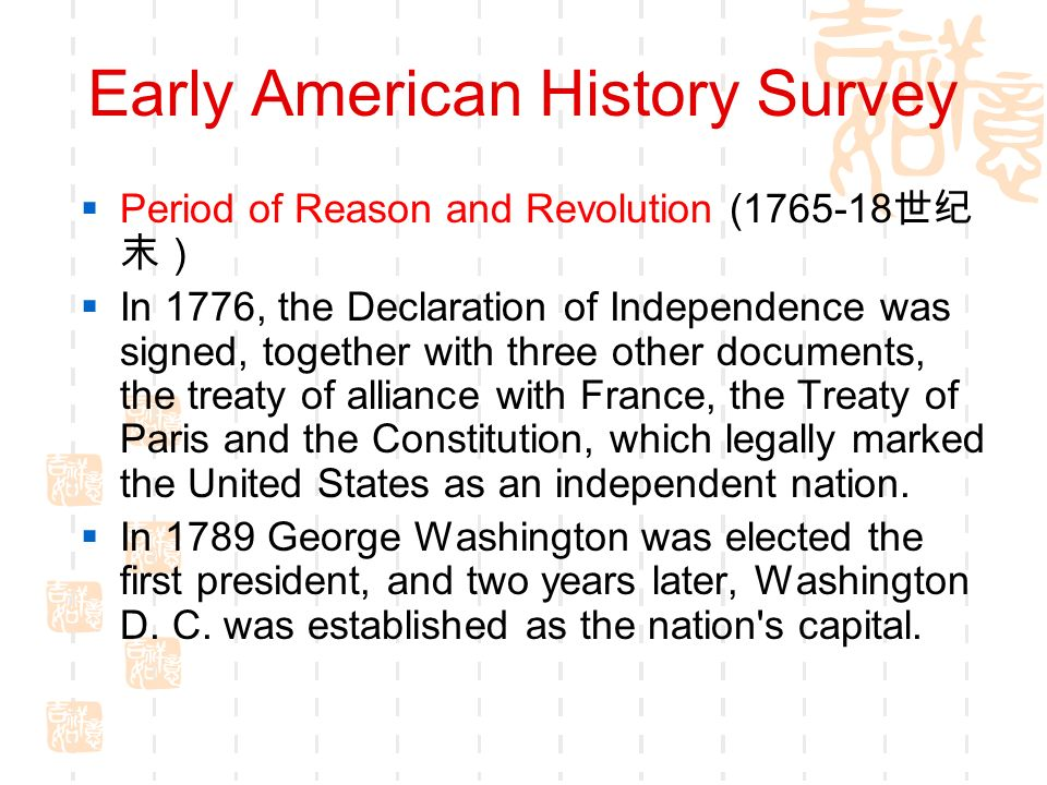a history and discovery of america and early american literature The issue of genocide and american indian history has been contentious early national history, native american history discussion of the literature.