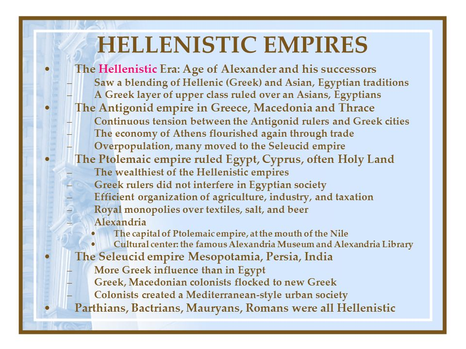 the hellenistic tradition of the romes architectural style This classical pedigree of the quintessential hellenistic style has some  tradition allows for some  temple: architecture at.