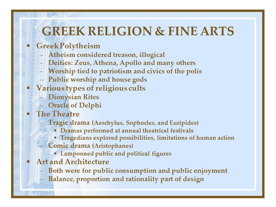 compare and contrast roman religion and greek religion A vast number of ancient roman deities are known by name the most familiar  today are those the romans identified with greek counterparts (see interpretatio  graeca), integrating greek myths, iconography, and sometimes religious  practices into roman  more common is a dualistic contrast between superi and  inferi.