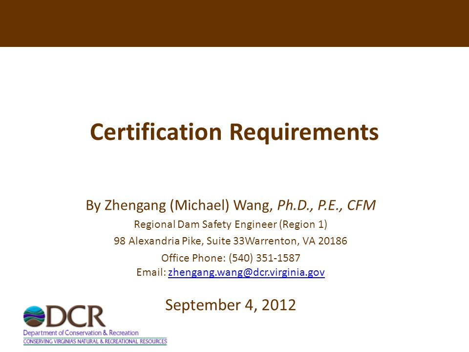 Certification Requirements - ppt video online download