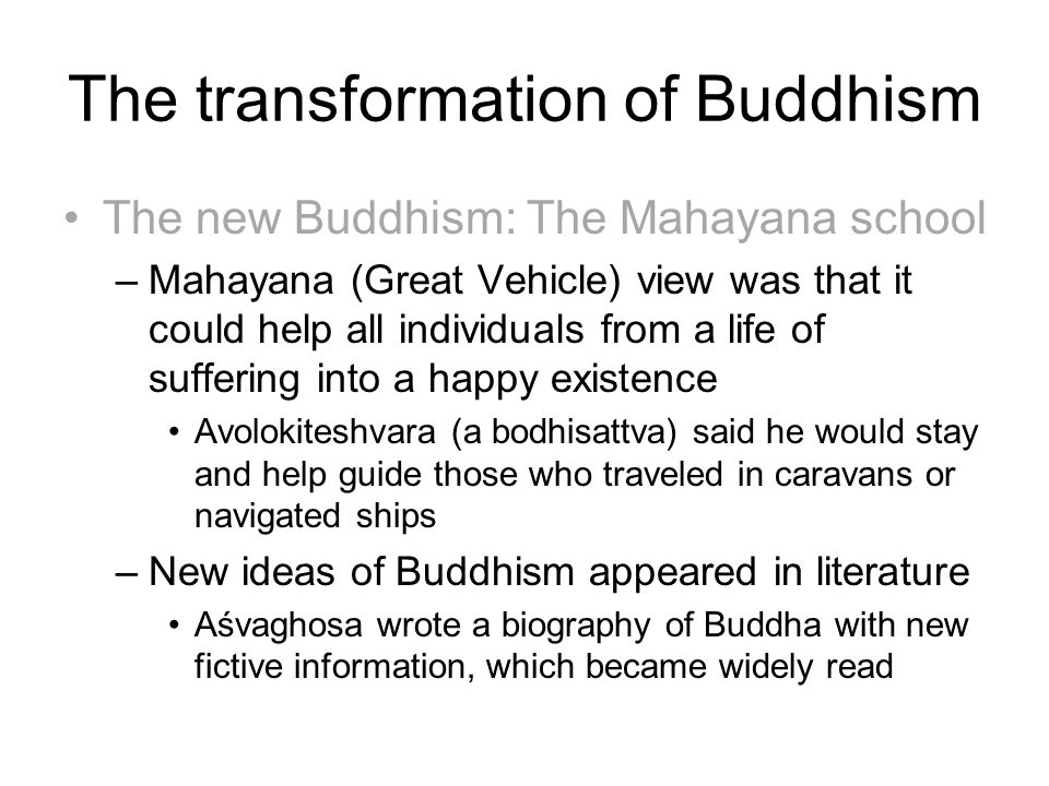 the transformation of siddhartha Home essays reflection on siddhartha other attributed to reflect the legendary atmosphere and the pattern of his heroes transformation.