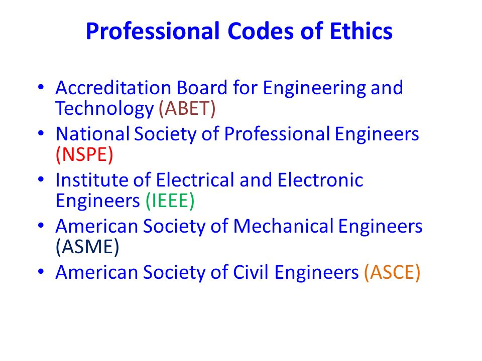 engineer ethics Professional responsibility: the role of engineering in society sp nichols and wf weldon center for electromechanics, the university of.
