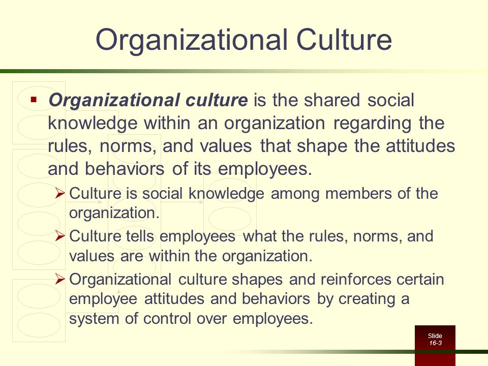 organizational knowledge management and organizational culture The purpose of this study is to examine the relationship between knowledge  management and organizational culture, adopting the view of.