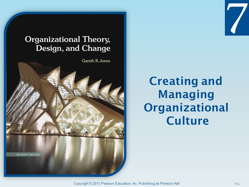 blackberry organisational culture Managerial control managerial control over an organization is a critical part of organizational behavior, the workplace communication website notes.