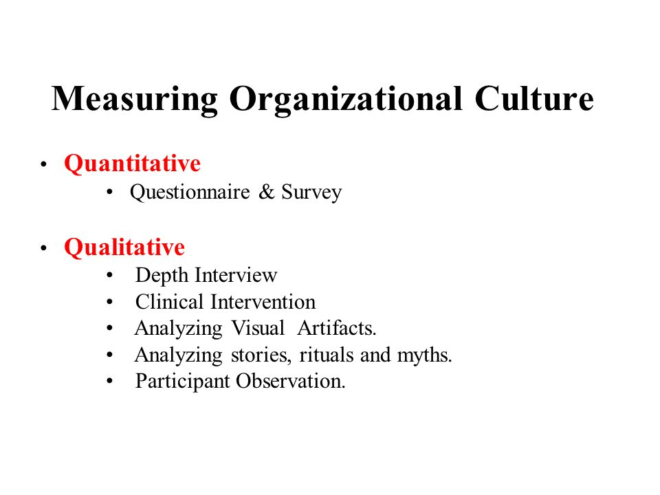 analyzing organizational culture The organizational culture can be the key to success and a driver of performance as in the case of google its employee friendliness is the most distinct feature of its culture for years continuously, google has been ranked as one of the best places to work.