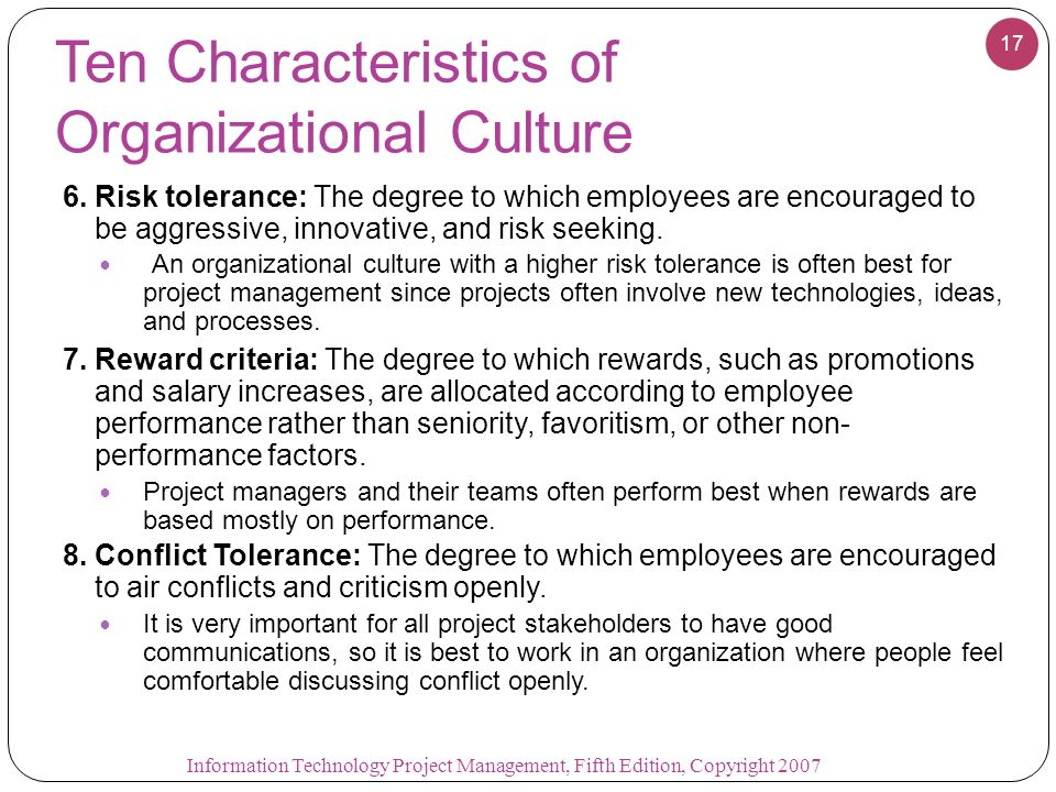 culture is also important inside an organization Start studying chapter 16: organizational culture learn and have important effects on the morale and promoting from within the organization also serves to.