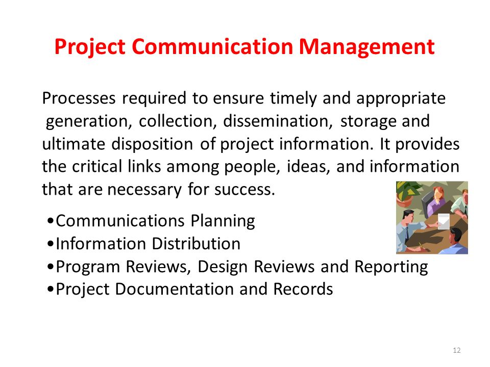 NEES Project Management Workshop - ppt download