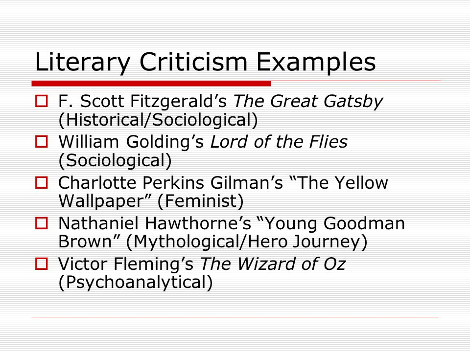 literary criticism on the chosen
