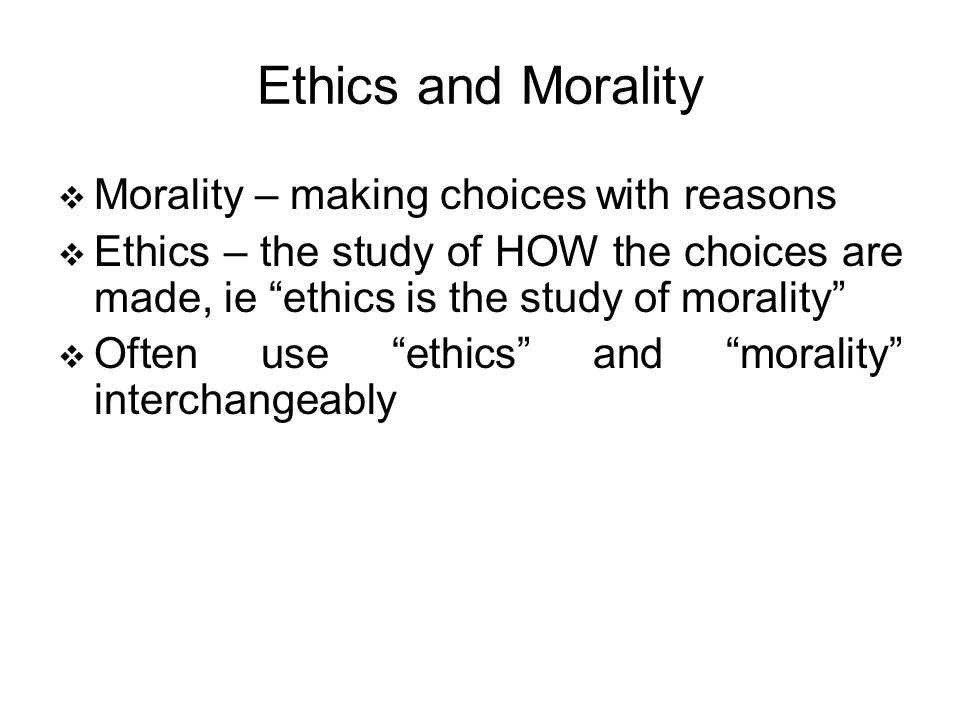 an analysis of the moral and ethical uses of computers The many ethical implications of emerging technologies  these technologies are demonstrations of human excellence yet computers that  examinations of dual-use risks and ethical .