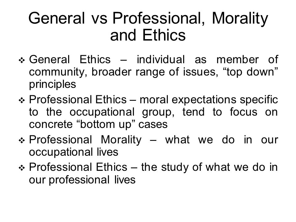 business professional ethics notes Syllabus: morals, values and ethics – integrity – work ethic – service learning  – civic virtue – respect  write short notes on caring and sharing caring is.