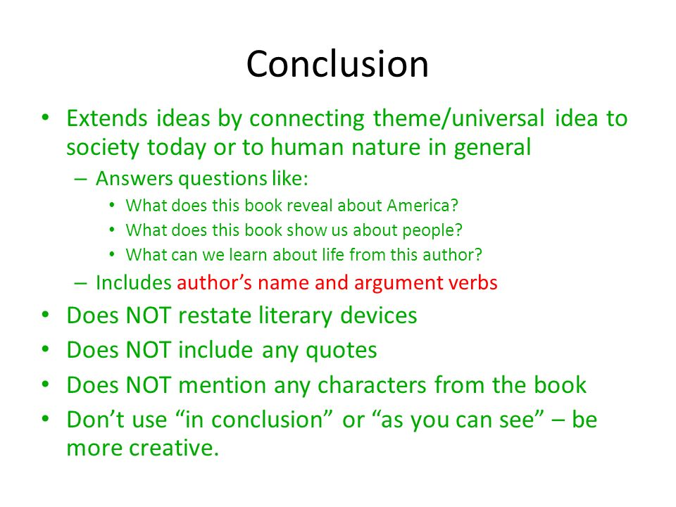 great conclusions to essays