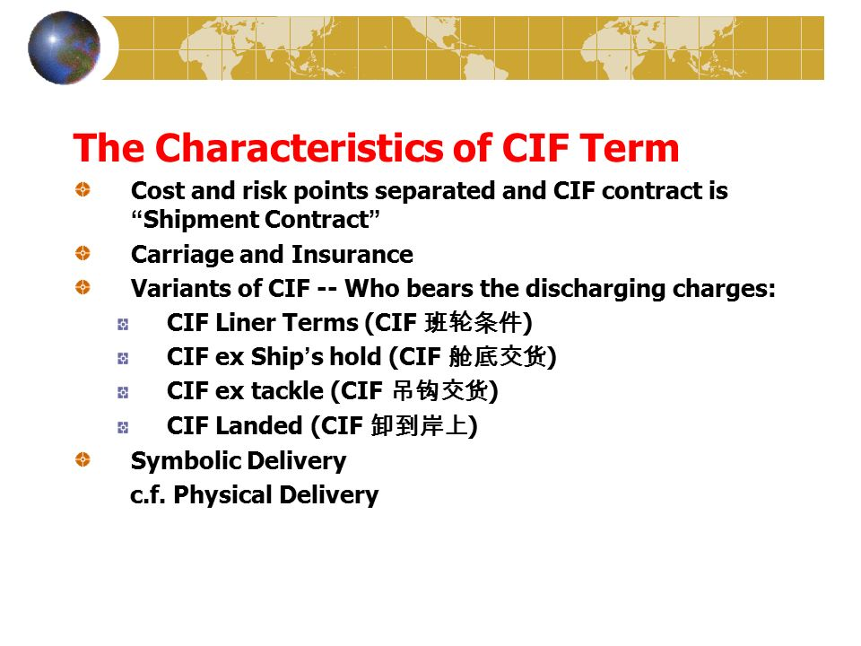 cif contract case study Contract law - time limits, breach & remedies  part 8: time limits, breach & remedies  this was a famous american contract law case in.