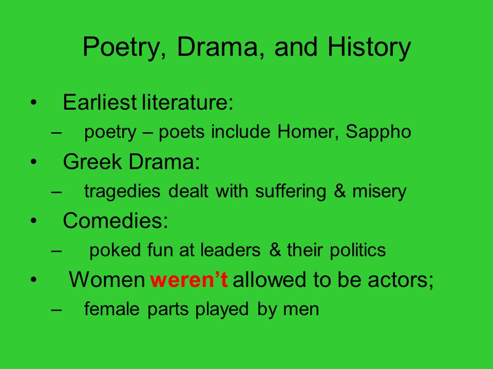 drama and poetry