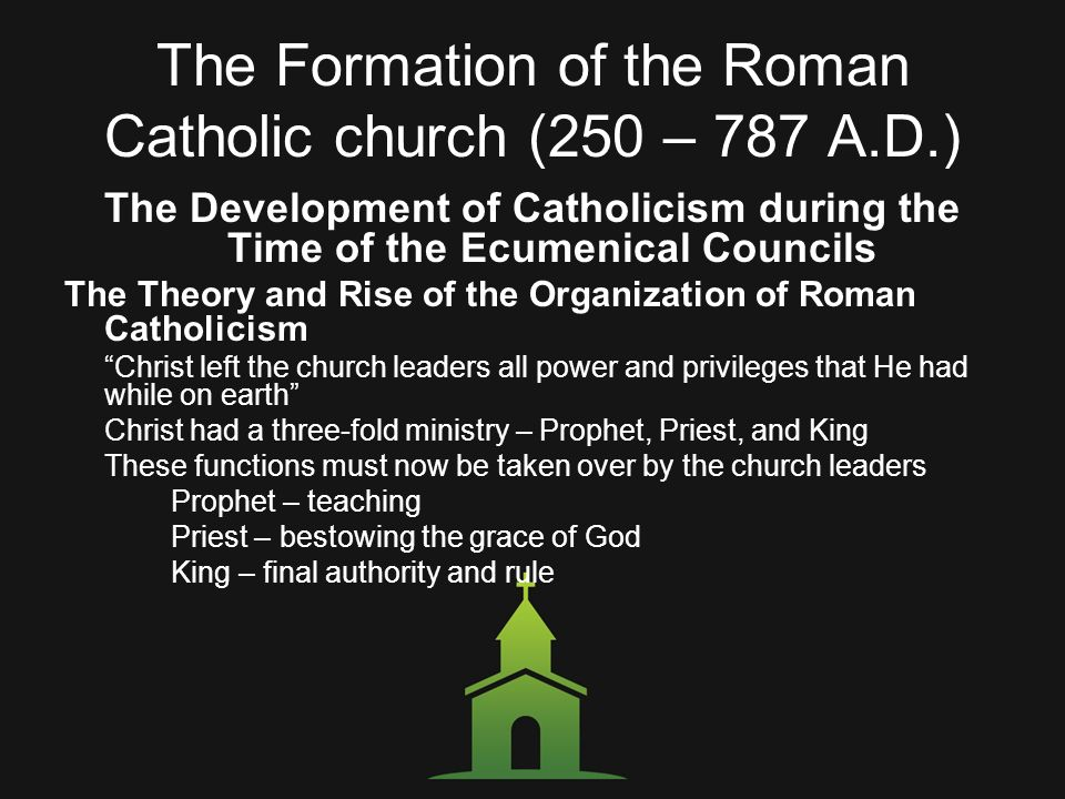 the 21st ecumenical council of the roman catholic church Jimmy akin answers a caller who asks why the bishops of rome did not play a more pivotal role in the ecumenical councils of the early church.