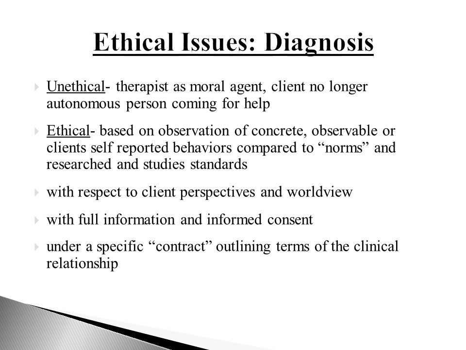 ethical principles of consensual relationship agreements Purpose: the purpose of this operating policy/procedure (op) is to provide guidelines on texas interest policies and to protect the ethical and civic responsibilities of ttu and its mission while this op is consensual relationship: a consensual relationship is a mutually acceptable, intimate, romantic.