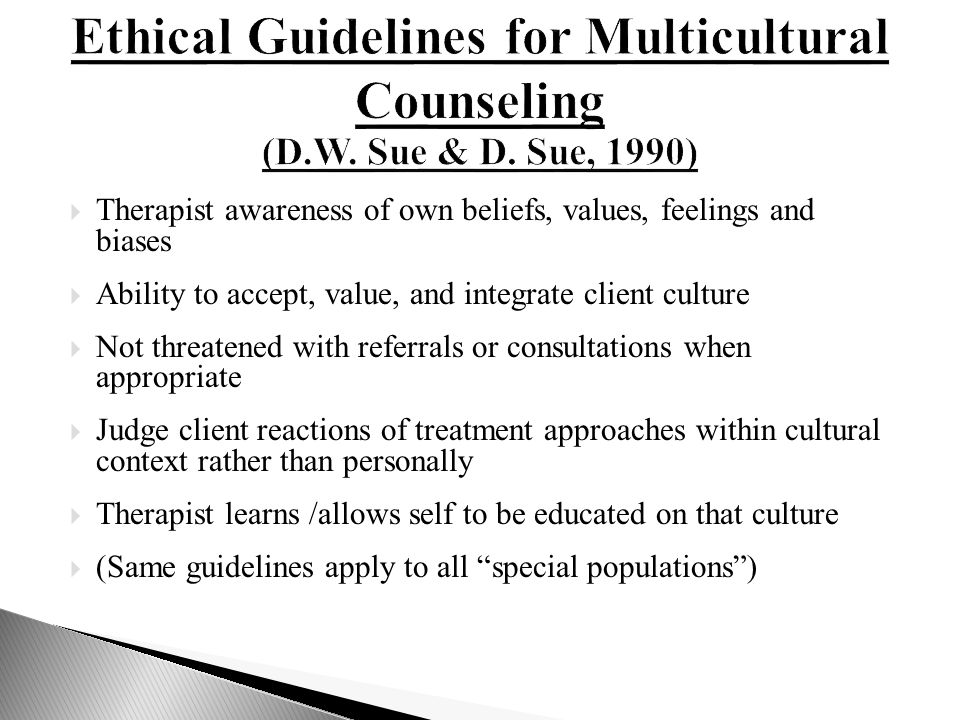ethical dilemmas in multicultural counselling Multicultural counseling effectiveness in that they disregard the  issues and  resulting career counseling goals  ethical and professional issues in career.
