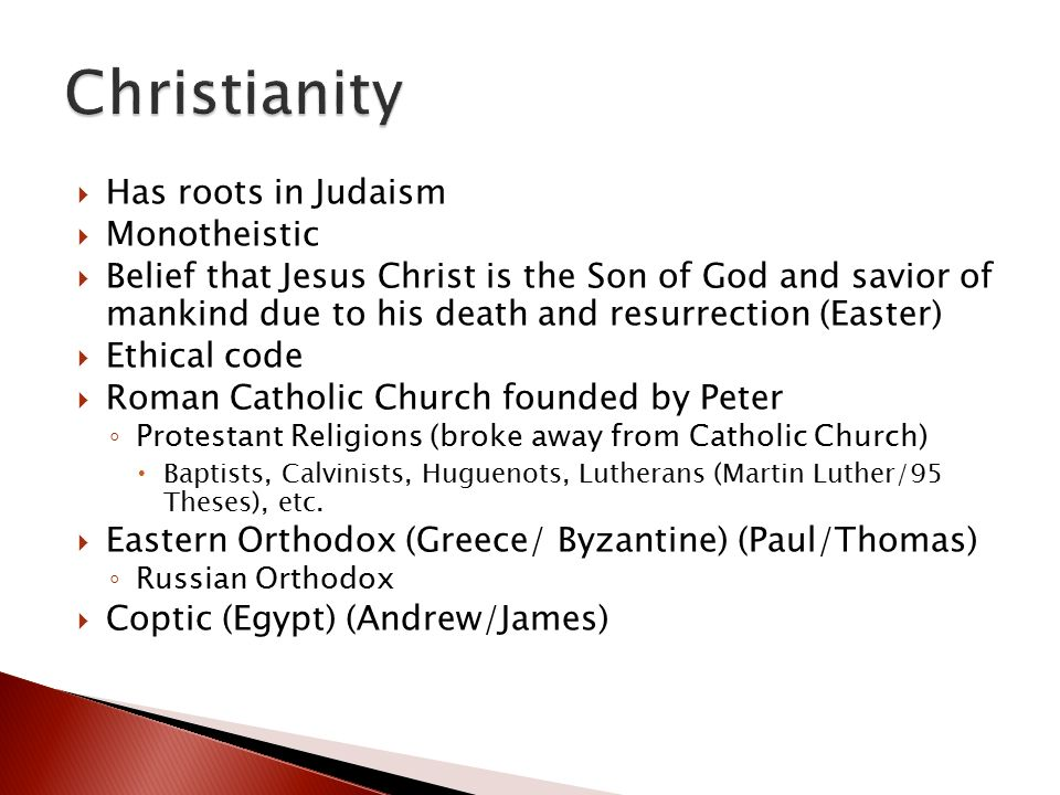 the roots of judaism and christianity Free essay: compare and contrast judaism and christianity judaism and christianity are key religions in the history of our world, and are still around today.