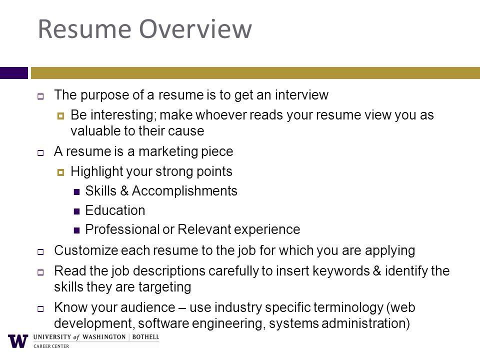 2 Resume Overview The Purpose Of A ...