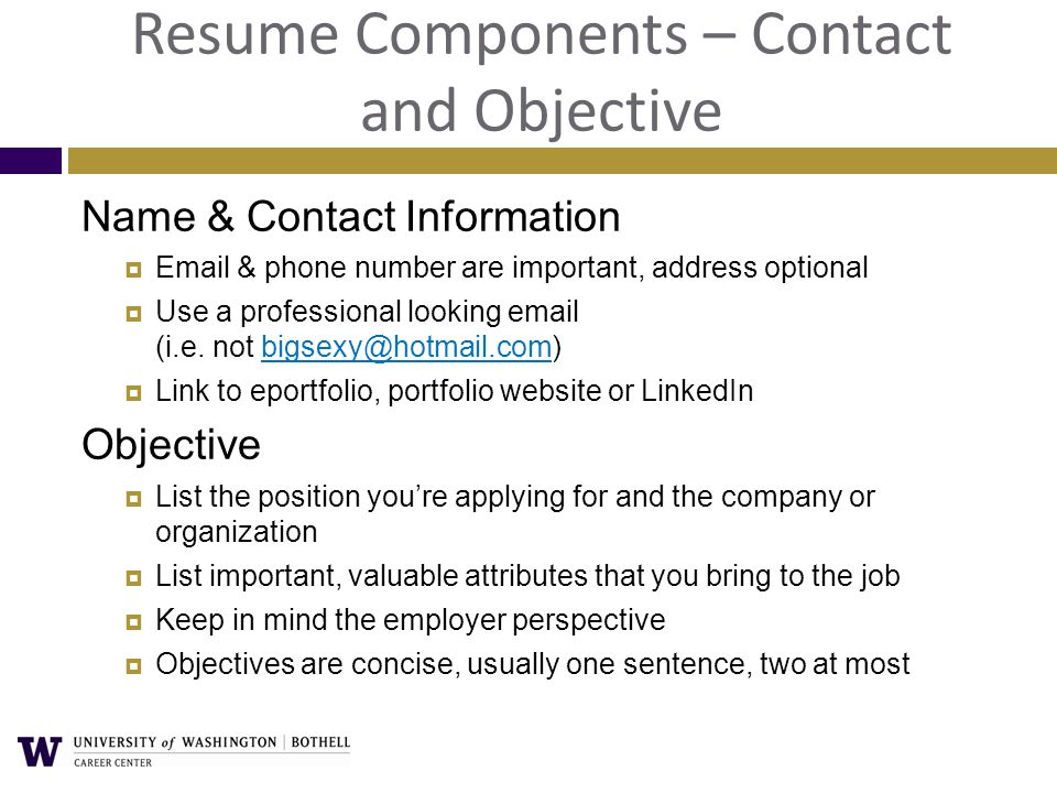 technical resumes career center uw1 161 425 ppt