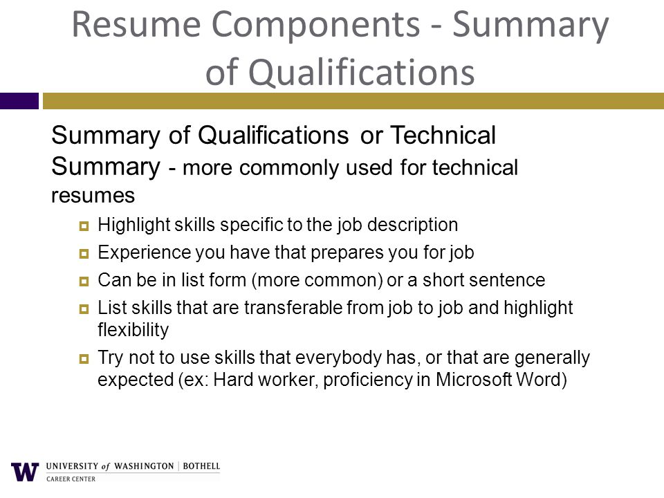 technical resumes career center uw1 161  425  ppt download