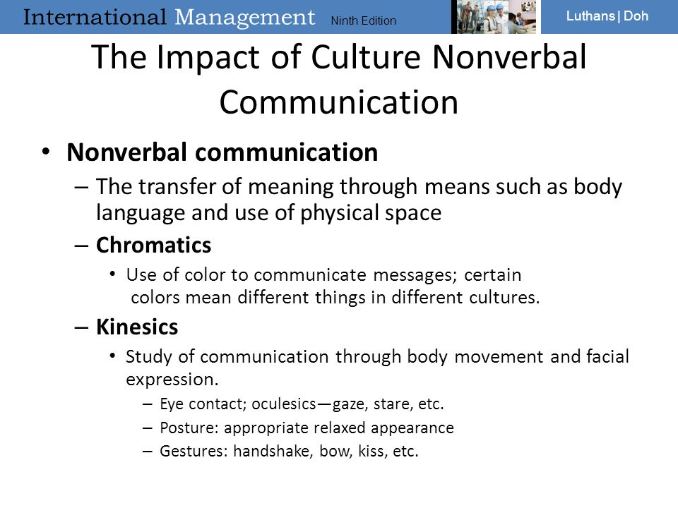 How does culture affect meaning and communication essay
