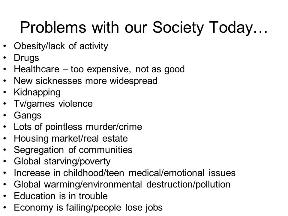 problem in our society Advertisements: some of the most important problems faced by poor in our society are as follows: 1 social discrimination 2 housing 3 subculture of poverty after 46 years of planning.