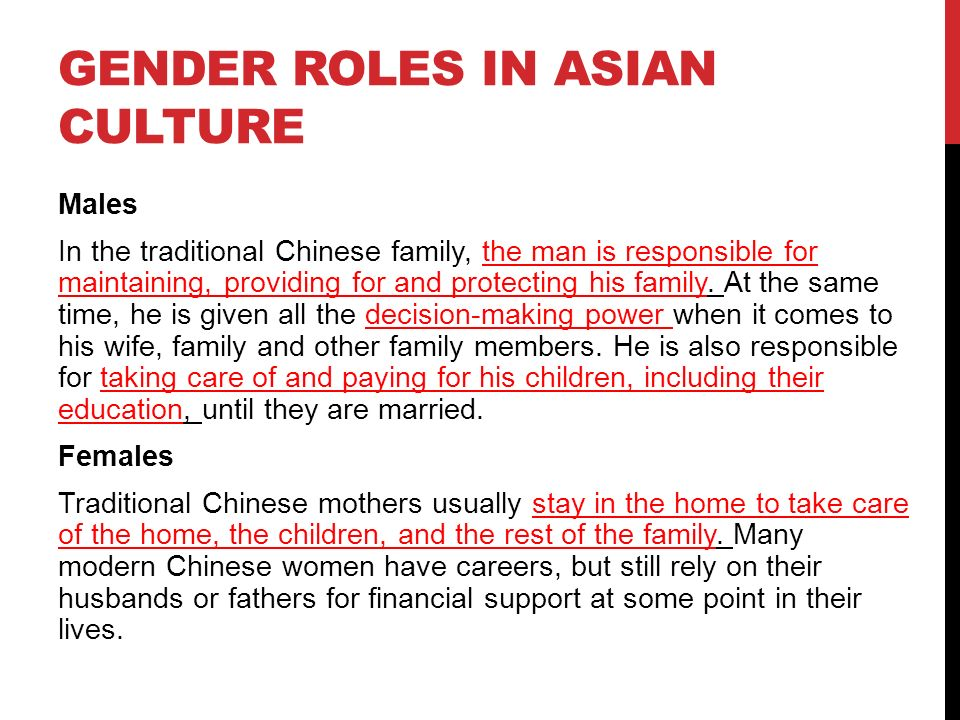 an analysis of traditions and roles in chinese families Data analysis is based on eight focus group interviews with chinese   traditional pivotal supporting role of family, especially adult children,.