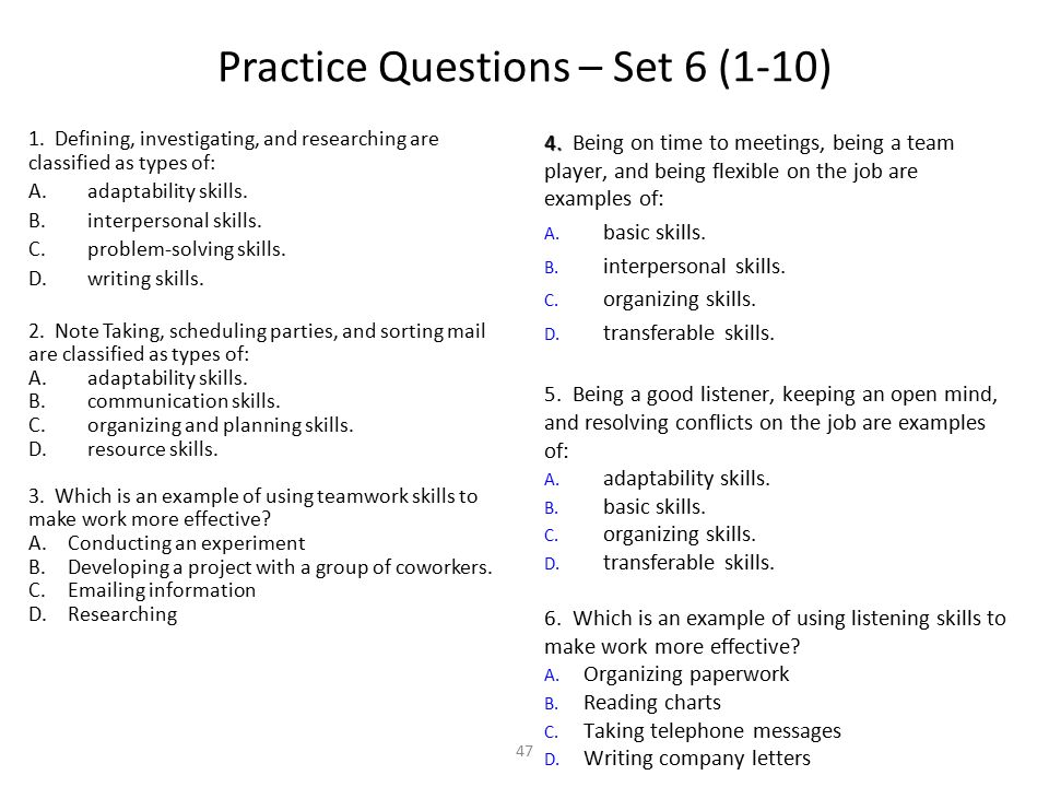 Effective Teamwork Questionnaire Essay Coursework Sample 2327