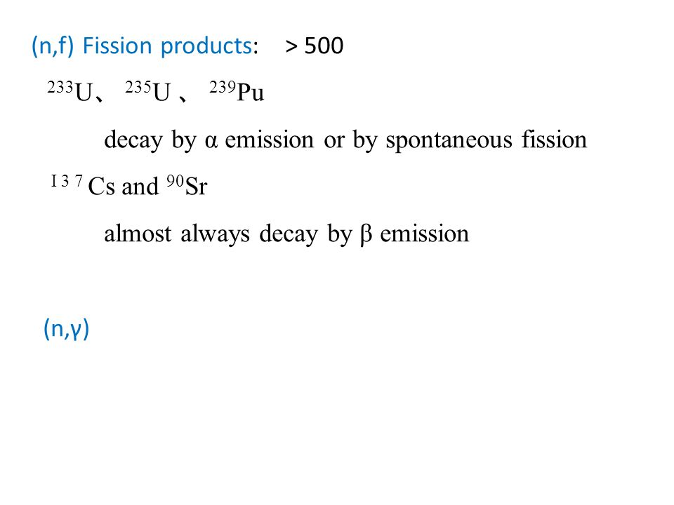 (n,f) Fission products: > 500