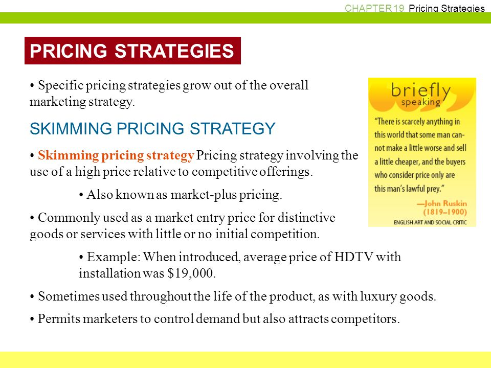 pricing program examples