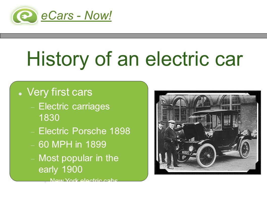 Ecars Now Ppt Download