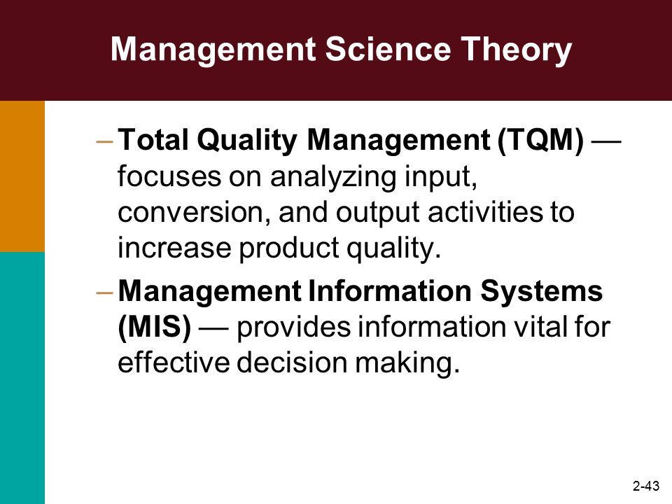 Management Science Theory