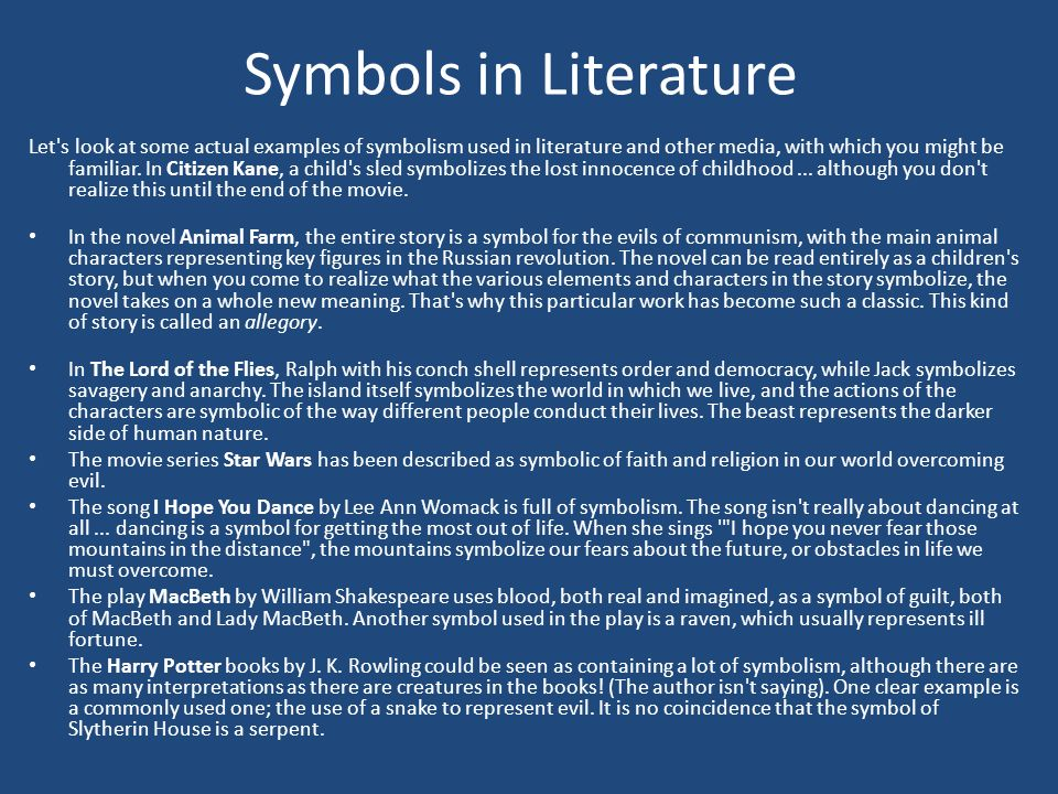 the terms symbol and imagery essay