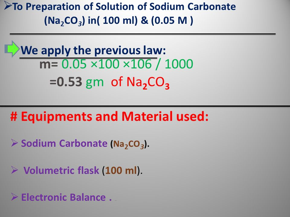 how to prepare sodium carbonate solution