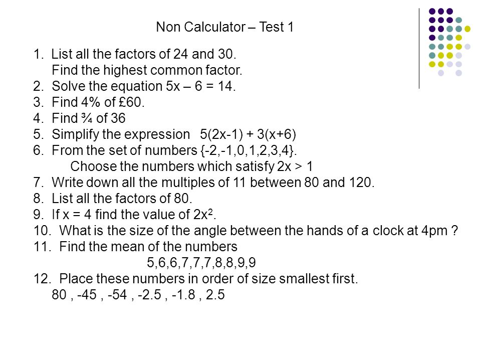 All Factors of a Number