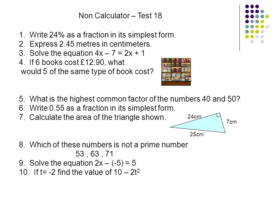 Non Calculator Tests Second Year. - ppt download
