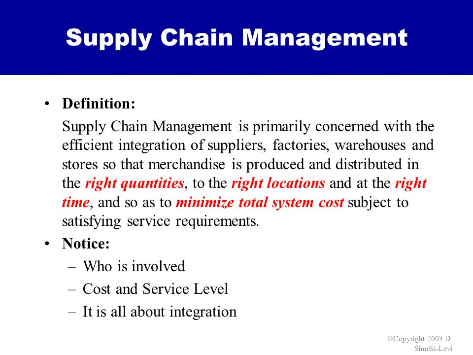 supply chain management is primarily Considerations for push or pull  companies are primarily balancing the cost of inventory,  check out my book on enterprise supply chain management at amazon.