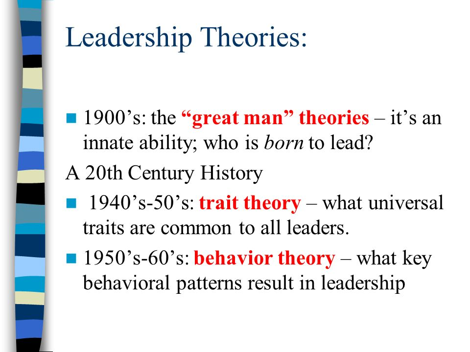behavioral theory of leadership pdf