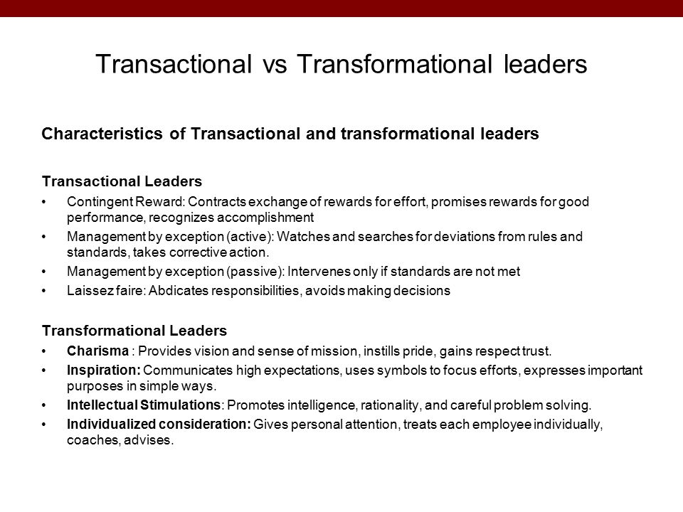 sam walton transformational leadership Journal of leadership education volume 7, issue 3 – winter 2009 50 using a case study to develop the transformational teaching theory barry l boyd.