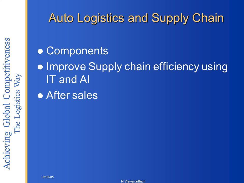 Auto Logistics and Supply Chain