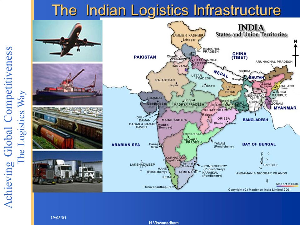 The Indian Logistics Infrastructure