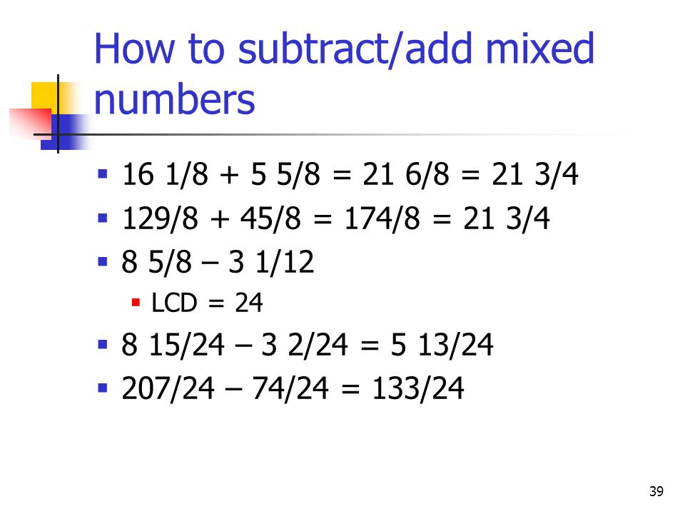 How to subtract/add mixed numbers